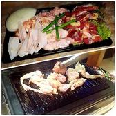 鶏鉄板焼 鳥司のおすすめ料理3