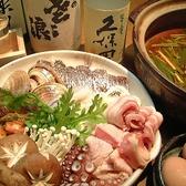 海鮮居酒屋 大 神戸のおすすめ料理3