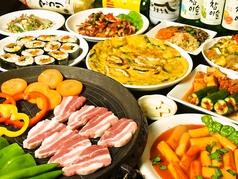 韓国居酒屋 明洞 高松のコース写真