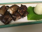 和定食 居酒家 翠のおすすめ料理2
