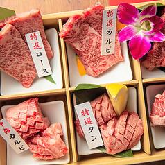 焼肉 牛スター 上野店のコース写真