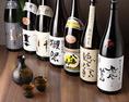 料理に合う日本酒大集合!ラインナップに自信あり!