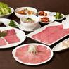 焼肉チャンピオン 東京プリンスホテル店のおすすめポイント2