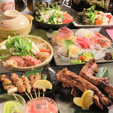 炭火焼鳥と鮮魚 えくぼのおすすめ料理1