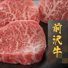 あぐら AGURA 禅楽 仙台のおすすめ料理1