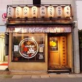 鶏とハイボール 銀八 東和田店の雰囲気3