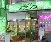 グリーンオアシス 金座街店 広島のグルメ
