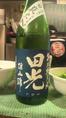 【特別純米酒 田光 雄山錦 560円】無濾過調整、中取り一回瓶火入れ。全量純米醸造総槽搾りの酒造り。優しくまろやかで爽やかな味わい!