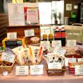【ご当地特産品】 ご飲食以外にも、入口ロビーにて、特集地域などの特産品の販売を行っております。ご自宅用やおみやげに♪ぜひお立ち寄りください。
