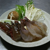 天海のおすすめ料理3