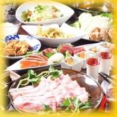 DINING BAR LUCA 京都のおすすめ料理2