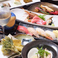 餃子の通販サイト(長野県)