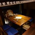 【ロフト下のおこもりテーブル席】それぞれが独立しているので、個室感覚でご利用頂け