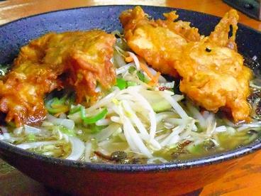 ラーメン新世 東扇島店のおすすめ料理1