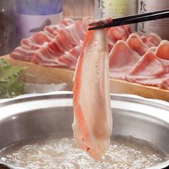 美しゃぶ 伊志川のおすすめ料理1