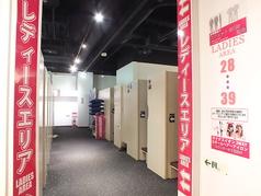 メディアカフェ ポパイ RR町田店のおすすめ料理1