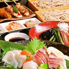 うまや 長崎店のおすすめ料理1