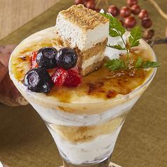 【9・10月限定】きな粉香る焼き安納芋のブリュレパフェ