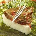 料理メニュー写真ごまの葉おにぎり(1個)