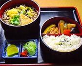 北田屋のおすすめ料理3
