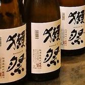 【銘酒「獺祭」】…山口県にある旭酒造が造る日本酒の銘柄。ヨーロッパでもっとも権威ある食品コンクールとされるモンド・セレクションにおいて、最高金賞を受賞している、名実ともに世界に認められた日本酒です☆【柏/居酒屋/個室/飲み放題/女子会/誕生日】