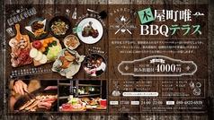 CLUB HOTARU クラブ ホタルのおすすめ料理1