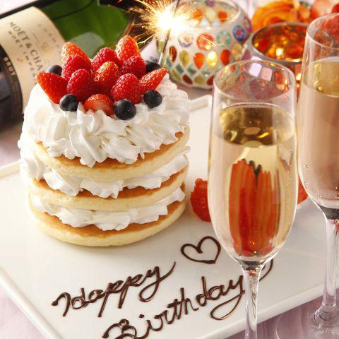 人気特典☆お誕生日会や記念日、ご結婚、歓送迎会などお祝いなら何でもOK♪先着3組様限定で『特製デザートプレート』を無料プレゼント!!☆さらに+500円で可愛い花束もご用意致します!!最高のお祝いをスタッフ一同全力でお手伝い♪