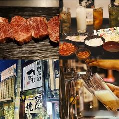 焼肉食道かぶり 中野レンガ坂店の写真