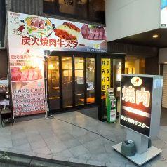 和牛食べ放題 牛スター 歌舞伎町店のおすすめポイント1