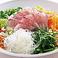 敦煌名物 鮮魚のまぜまぜサラダ(並)