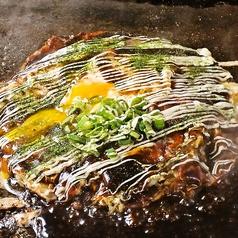 鉄板焼 沖神 東加古川店の写真