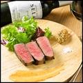 料理メニュー写真阿波牛の薪焼き200g【2~3名様分より】