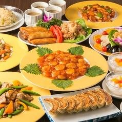 中華料理&居酒屋 雷鳴のおすすめ料理1
