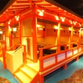 宮島厳島神社をイメージしたお席は大人気☆広島観光の方や、接待にも◎