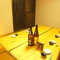 2階13名様個室