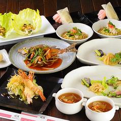 中国菜館 桂花 西宮のおすすめ料理1