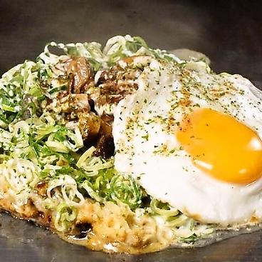 福えびす 道頓堀店のおすすめ料理1