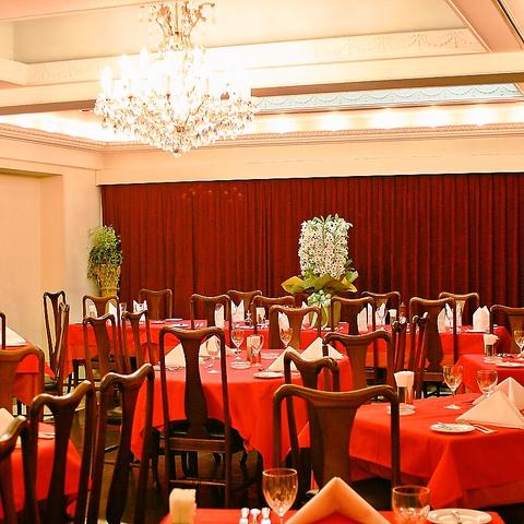 日本で一番古いとも言われる、昭和27年に創業されたイタリアレストランの老舗。
