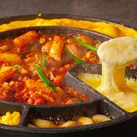 ◆韓国創作料理とチーズを美味しく食べて健康になろう◆