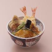 ながさわ 土山本店のおすすめ料理2