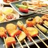 串家物語 イオンモール木曽川店のおすすめポイント1