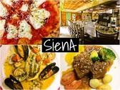 伊太利亜料理 SienA シエナ 岡山市郊外のグルメ