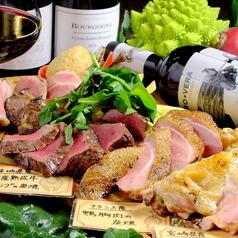 肉バル フーズ f's キッチンの写真