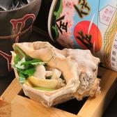 炭火焼鳥と鮮魚 えくぼのおすすめ料理2
