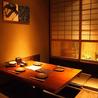 個室居酒屋 和食郷土料理 川越屋 川越店のおすすめポイント3