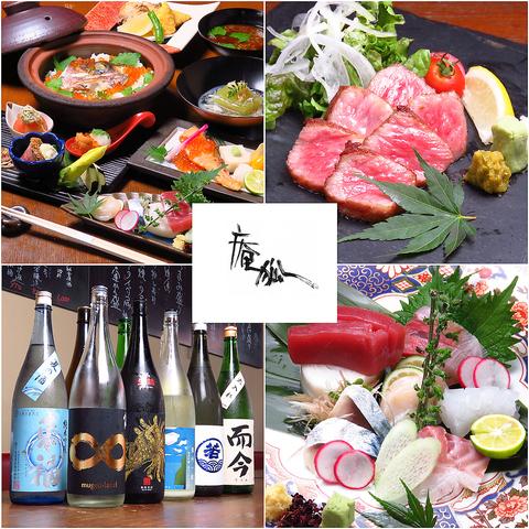 恵比寿駅3分◆産地直送の魚と自慢の地酒を味わう粋なカジュアル割烹