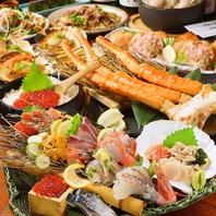 忘年会ご予約受付中◎金沢名物料理も多数ご用意!