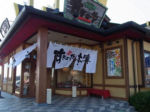 手打ちそばを中心に、うどん・お寿司・天ぷらが楽しめる和食専門店です