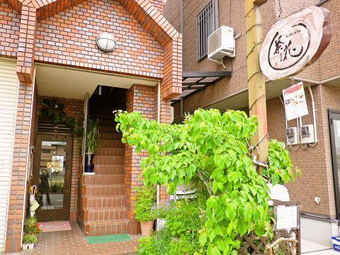 キッチンカフェ 茶花