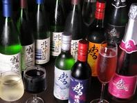 北海道のお酒を多数取り揃え★
